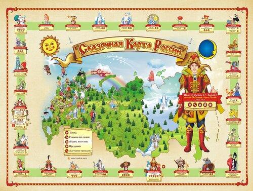Карта россии своими руками для детей