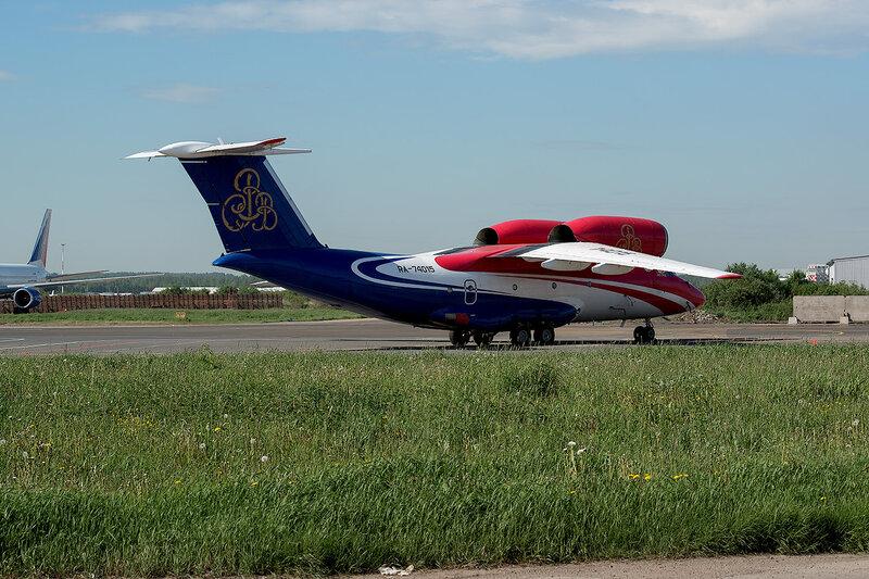 Антонов Ан-74Д (RA-74015) D800793
