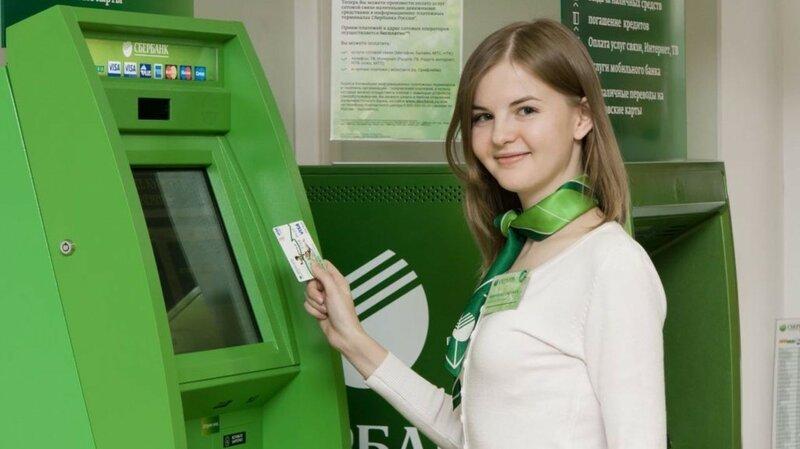 140 миллионов рублей в день переводят клиенты Северного банка за услуги ЖКХ и связь через удаленные каналы обслуживания