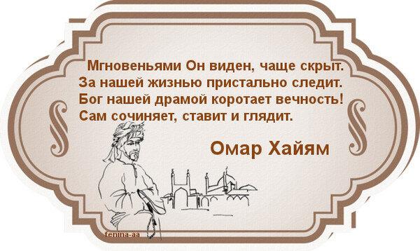 http://img-fotki.yandex.ru/get/6718/133532732.b8/0_aa82a_79492f82_XL.jpg