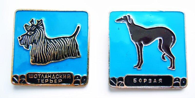 jurashz.livejournal.com, значки, история, СССР