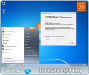 Windows 7 Ultimate SP1 x86 Integrated September By Maherz ENG/RUS
