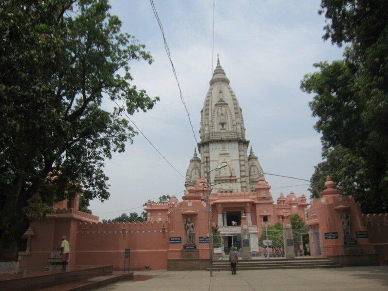 Буддийский храм 6 букв - Сканворды и Кроссворды