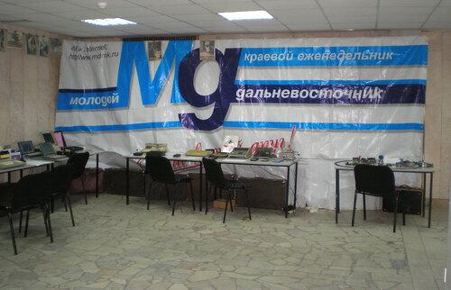 Девятая выездная сессия ХКМ в Манеже 15-18.05.2013 г.