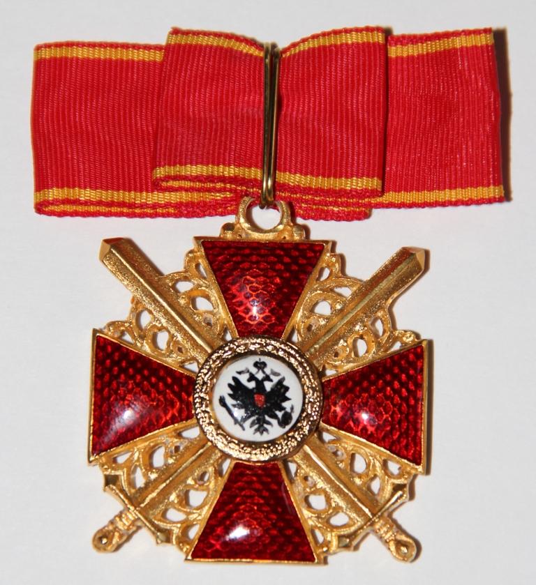 Крест ордена Святой Анны 1 ст. для иноверцев (с мечами)