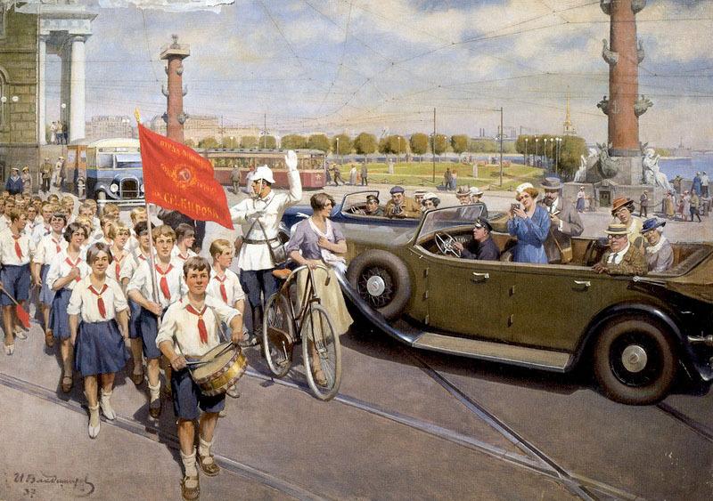 1937-god-27.jpg