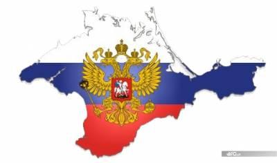 Киев вбешенстве: казахские учебники назвали Крым субъектомРФ