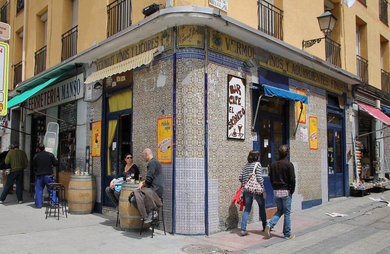 Мадрид. Улица Мира-Эль-Соль (Mira el Sol)