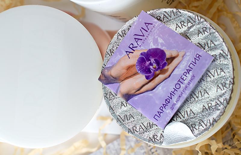 aravia-cream-parafin-крем-парафин-флюид-скраб-мягкий-отзыв5.jpg