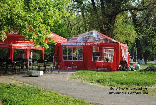 шашлык не в украине луганск