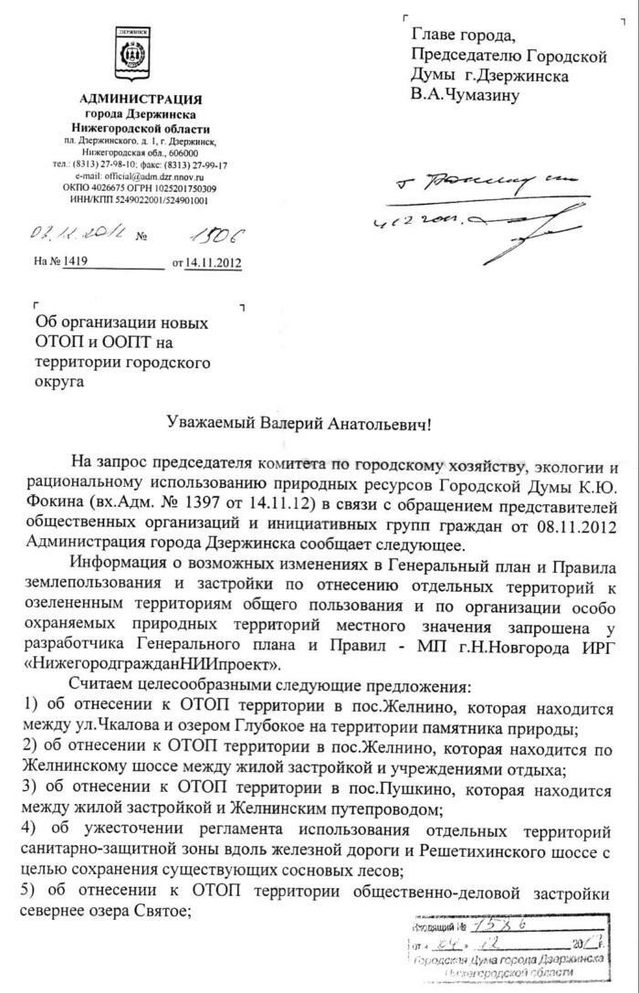 http://img-fotki.yandex.ru/get/6718/31713084.5/0_cd766_47ae54e4_XXXL.jpg