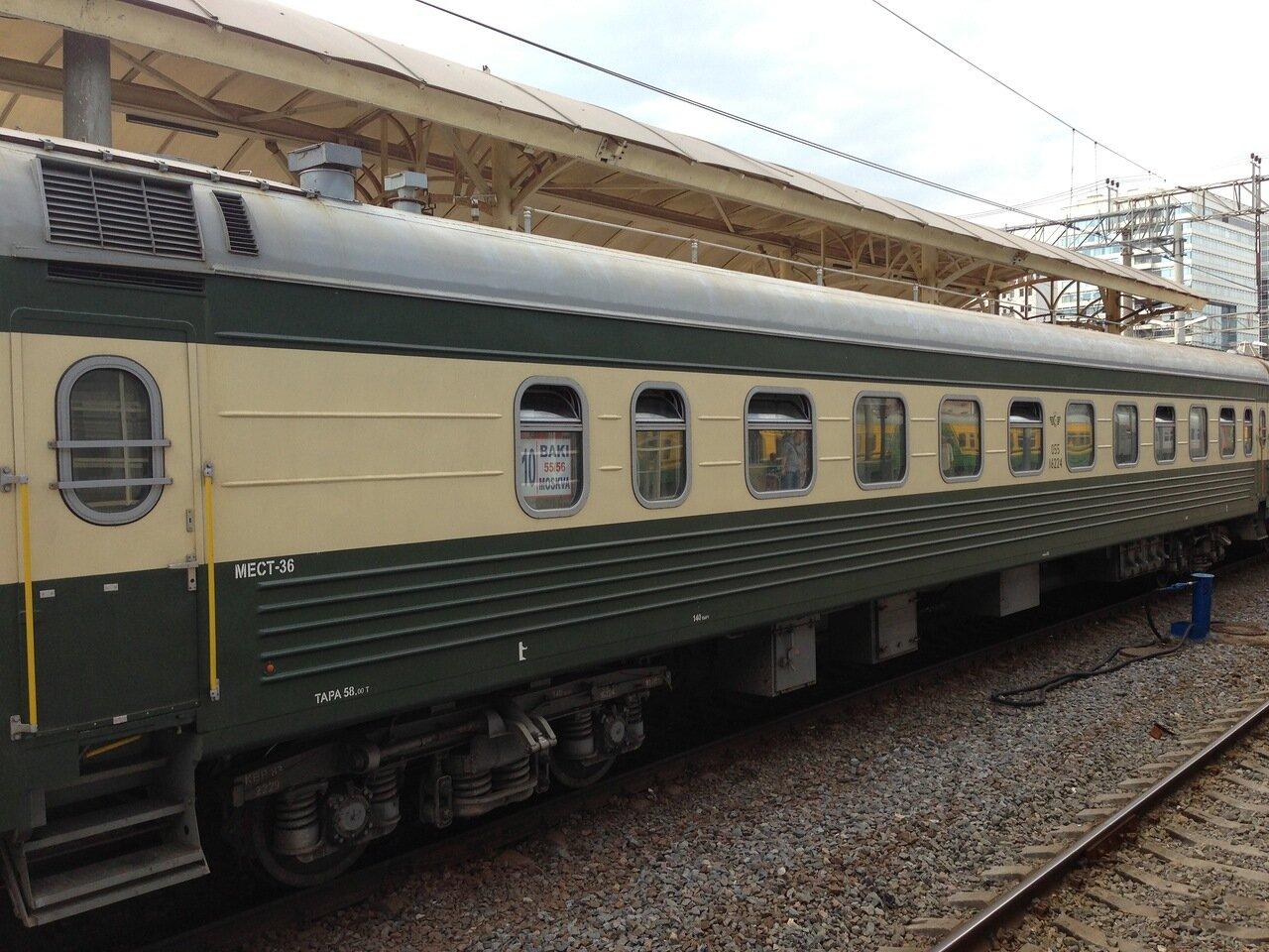 Баку - Москва: расписание поездов - Poezdato net