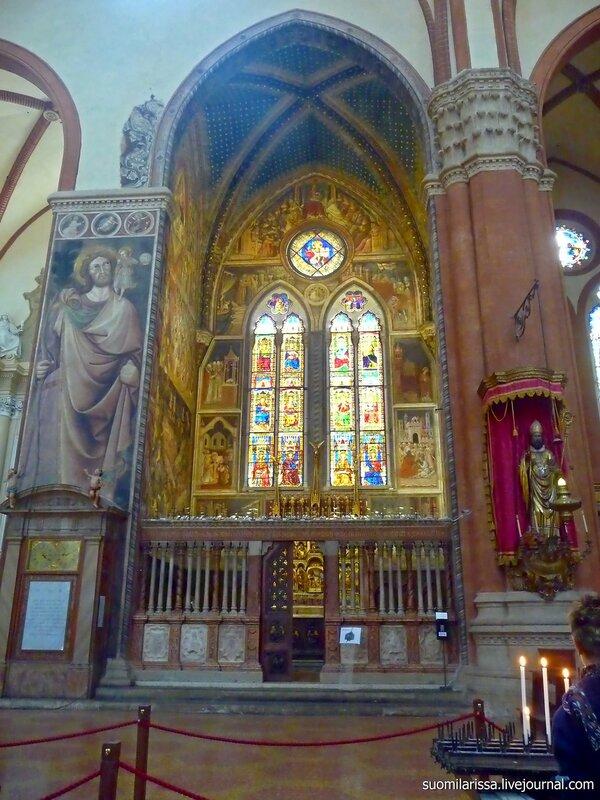Базилика San Pietro.