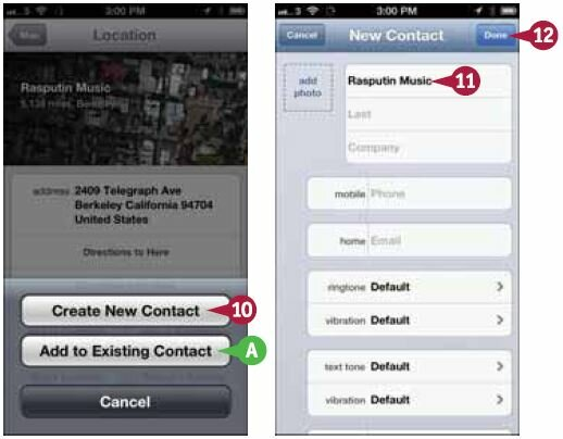 Для добавления местонахождения к существующему контакту нажмите «Добавить к контакту»