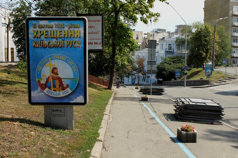 Улица Трехсвятительская