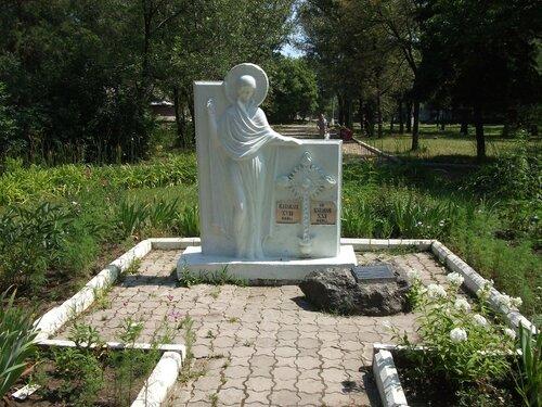 Казачья Богородица