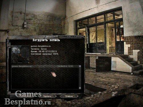 Сталкер: Зов Припяти - MISERY 2.0.2