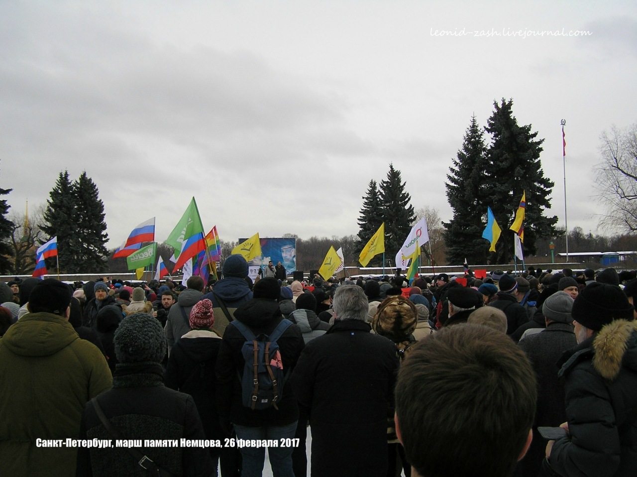 2 Немцов 48.JPG