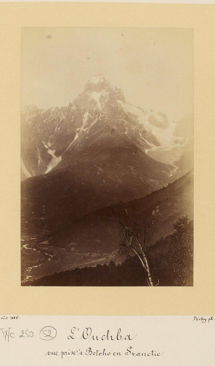 Вид перевала Бечо в Сванетии