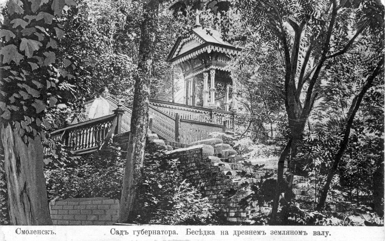Сад губернатора