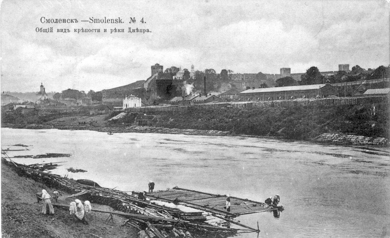 Общий вид крепости и Днепра