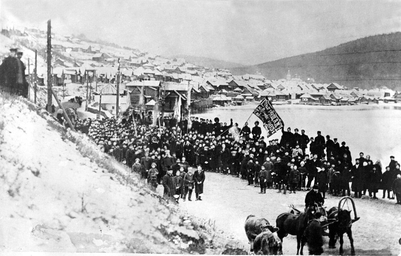 8 декабря 1905 г. Демонстрация рабочих