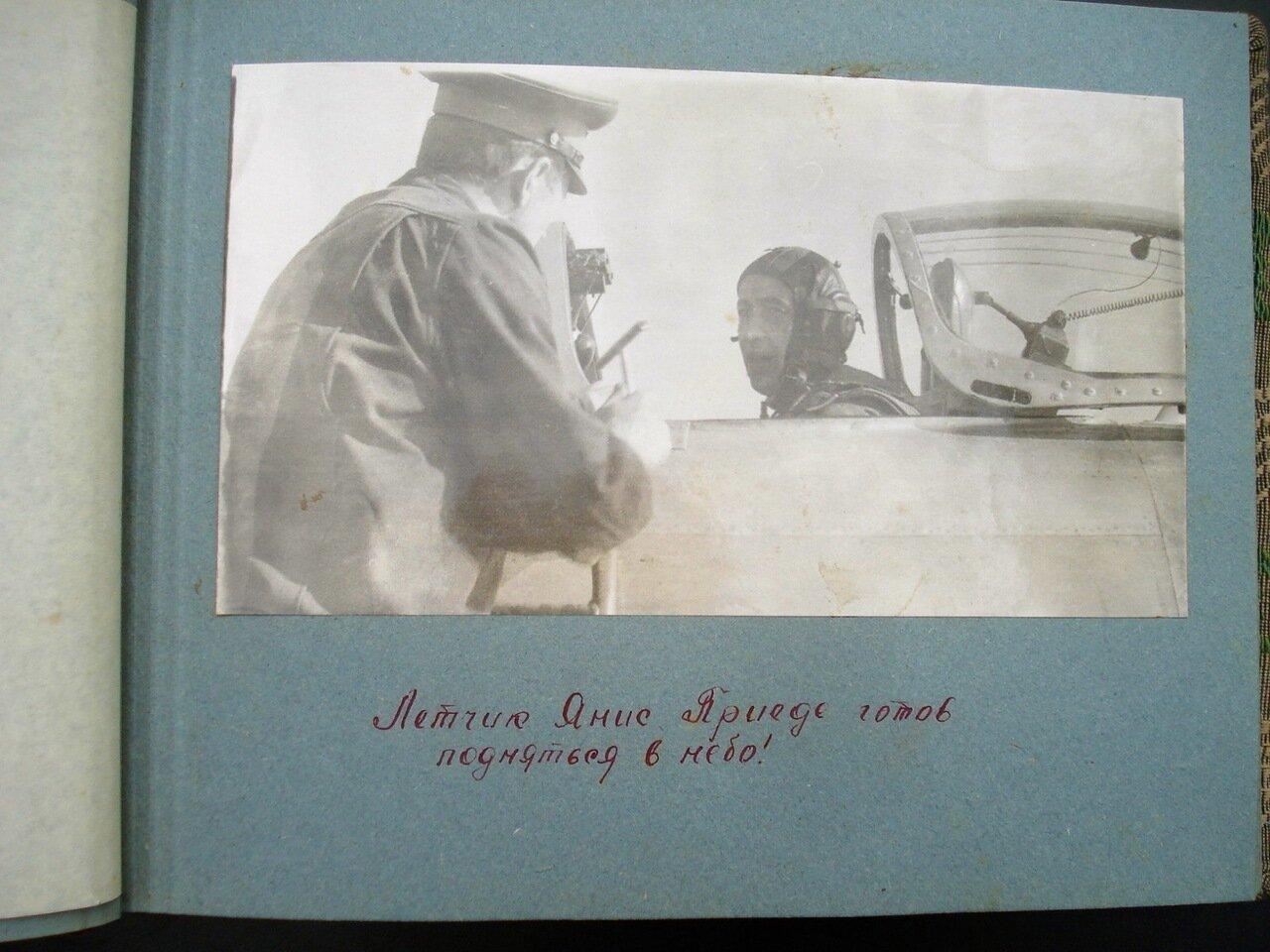 Soviet Armed Forces / Soviet Army (1946-1991) - Page 3 0_b7e79_26b614c3_XXXL