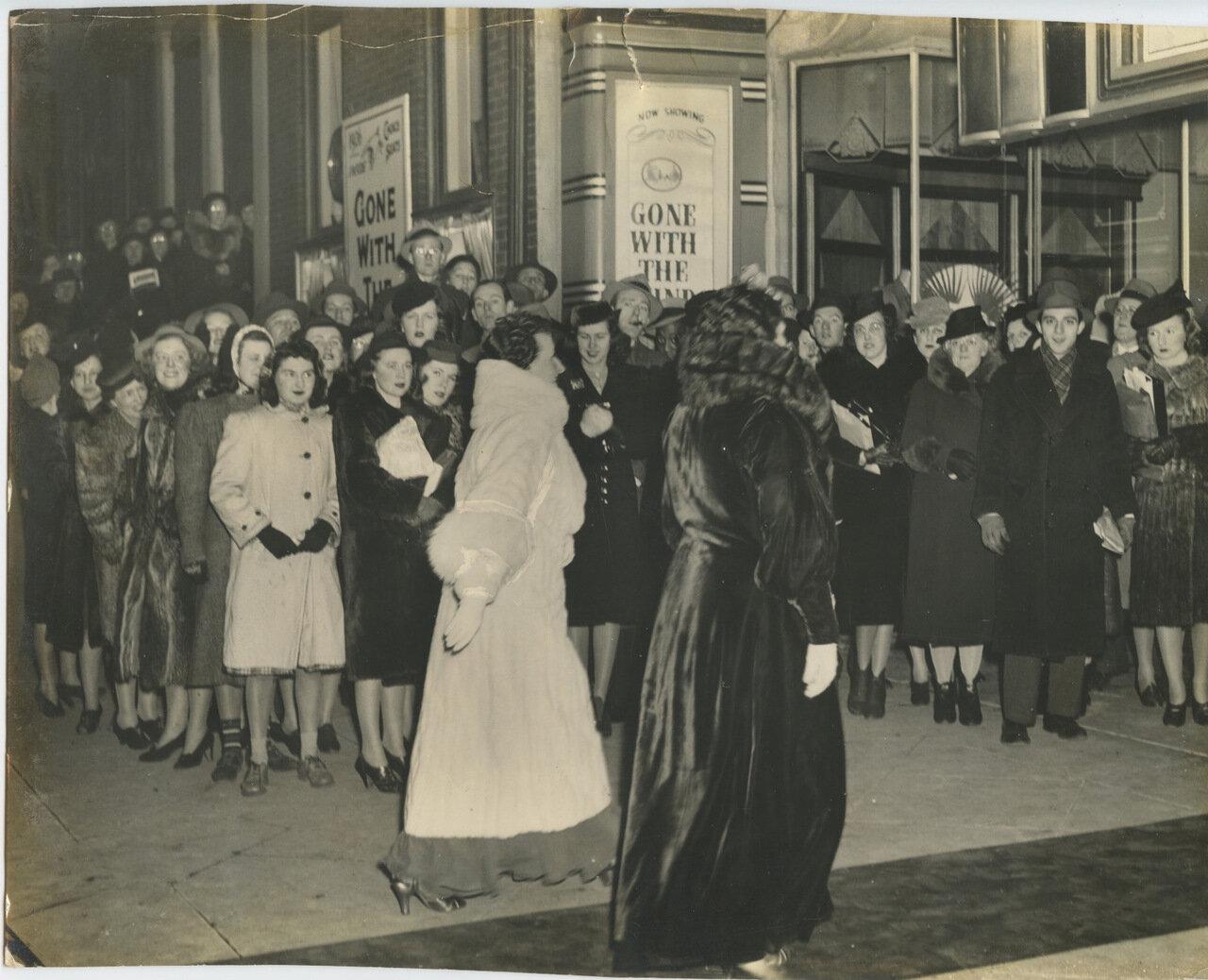 1939. Антланта. Премьера Унесенных ветром