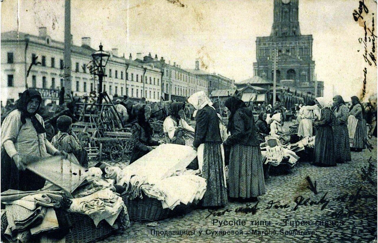 Продавщицы у Сухаревой