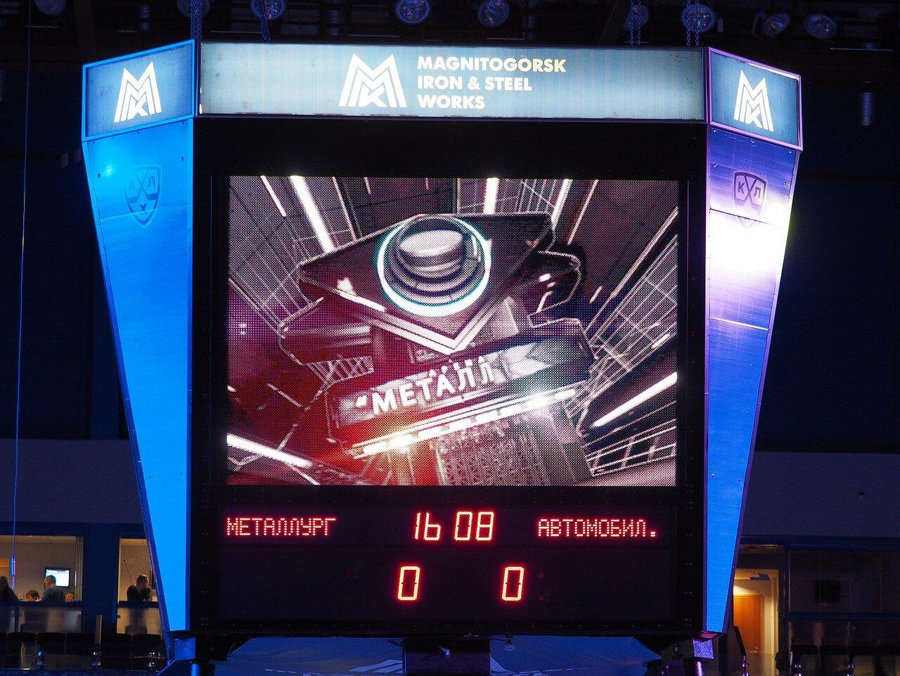 32Плей-офф Восток 1/4Металлург - Автомобилист 22.02.2016