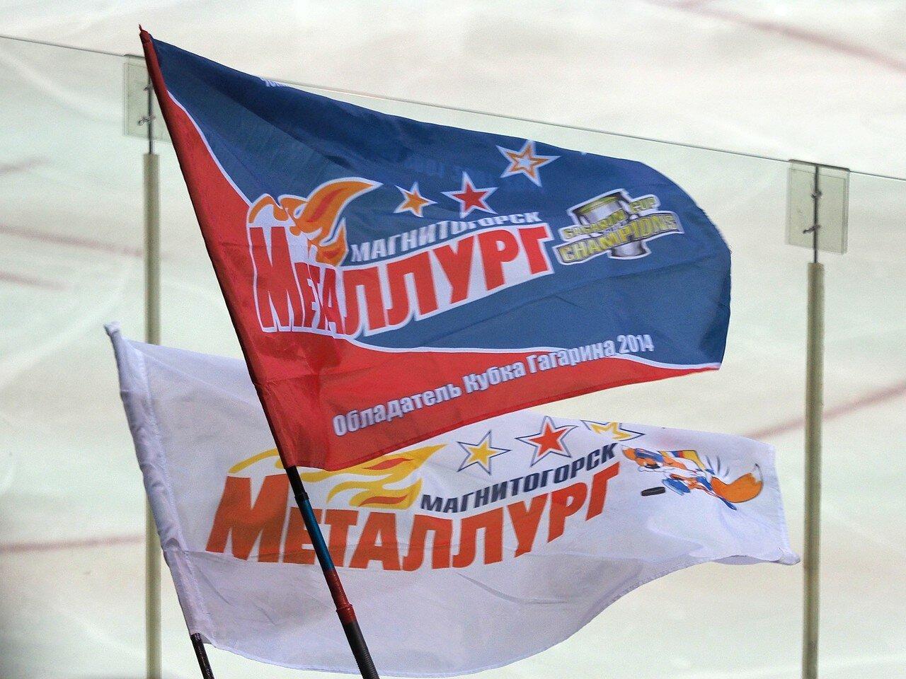 50Восток 1/4 плей-офф Металлург - Автомобилист 01.03.2016