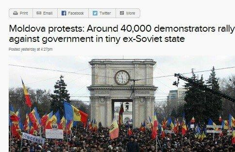 Как мировые СМИ освещают ситуацию с протестами в Кишинёве