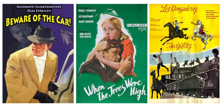 Старые советские фильмы яндекс