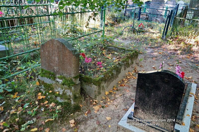 Старое немецкое кладбище, Светлогорск-Rauschen