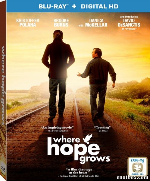 Где живет мечта / Where Hope Grows (2014/BDRip/HDRip)