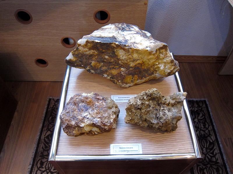 Образцы золотоносной породы