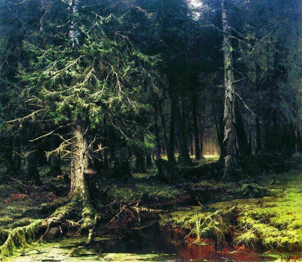 Девственный лес. 1880.jpg