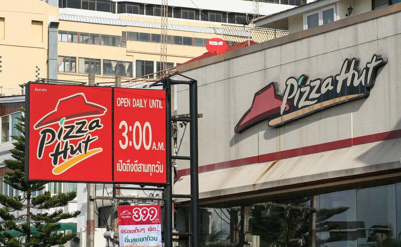 Ресторан Pizza Hut