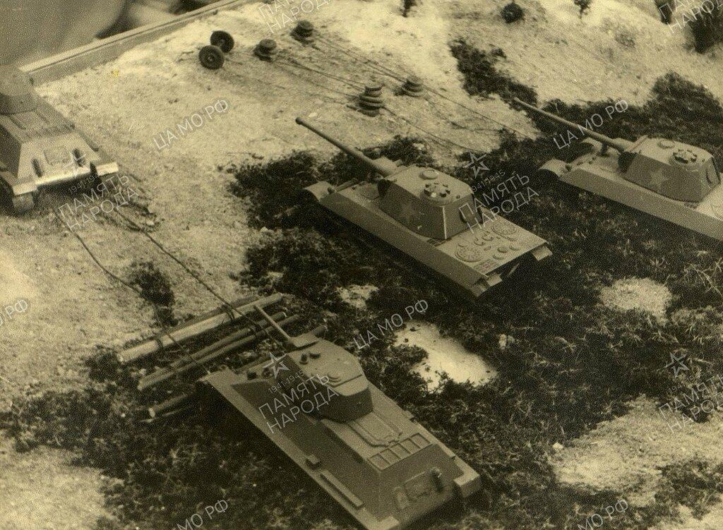 Выставка на конференции по изучению Ковель-Висленской операции. Январь 1946.