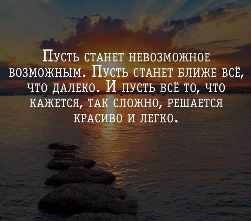 Красивые философские стихи о смысле жизни