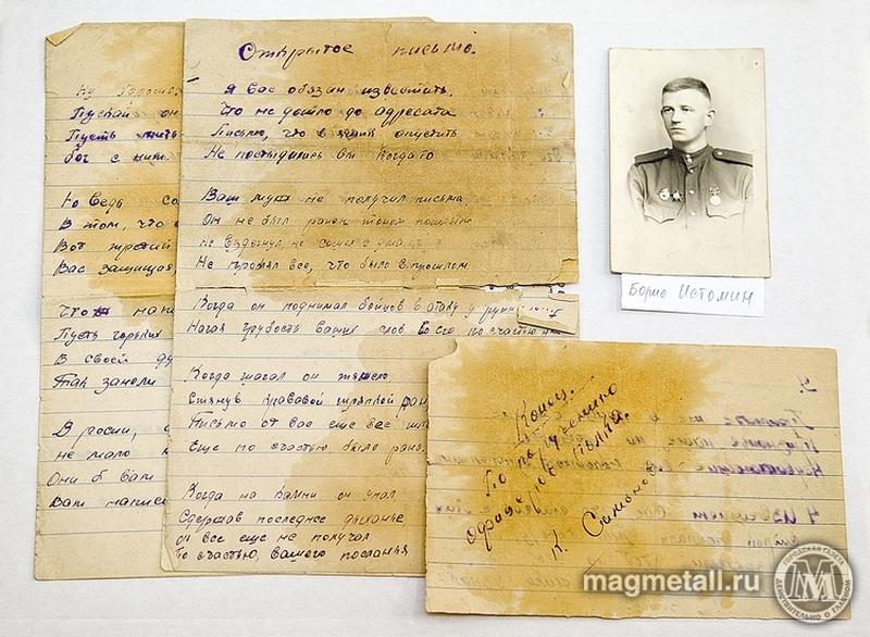 Открытое письмо симонов, надписи открытке подруге