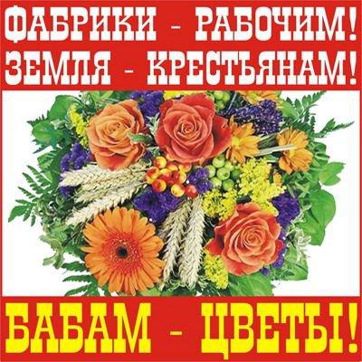 1299538590_vosmoe_marta_8_marta_69.jpg