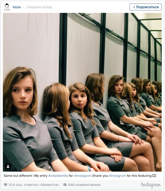 сколько девушек на снимке?
