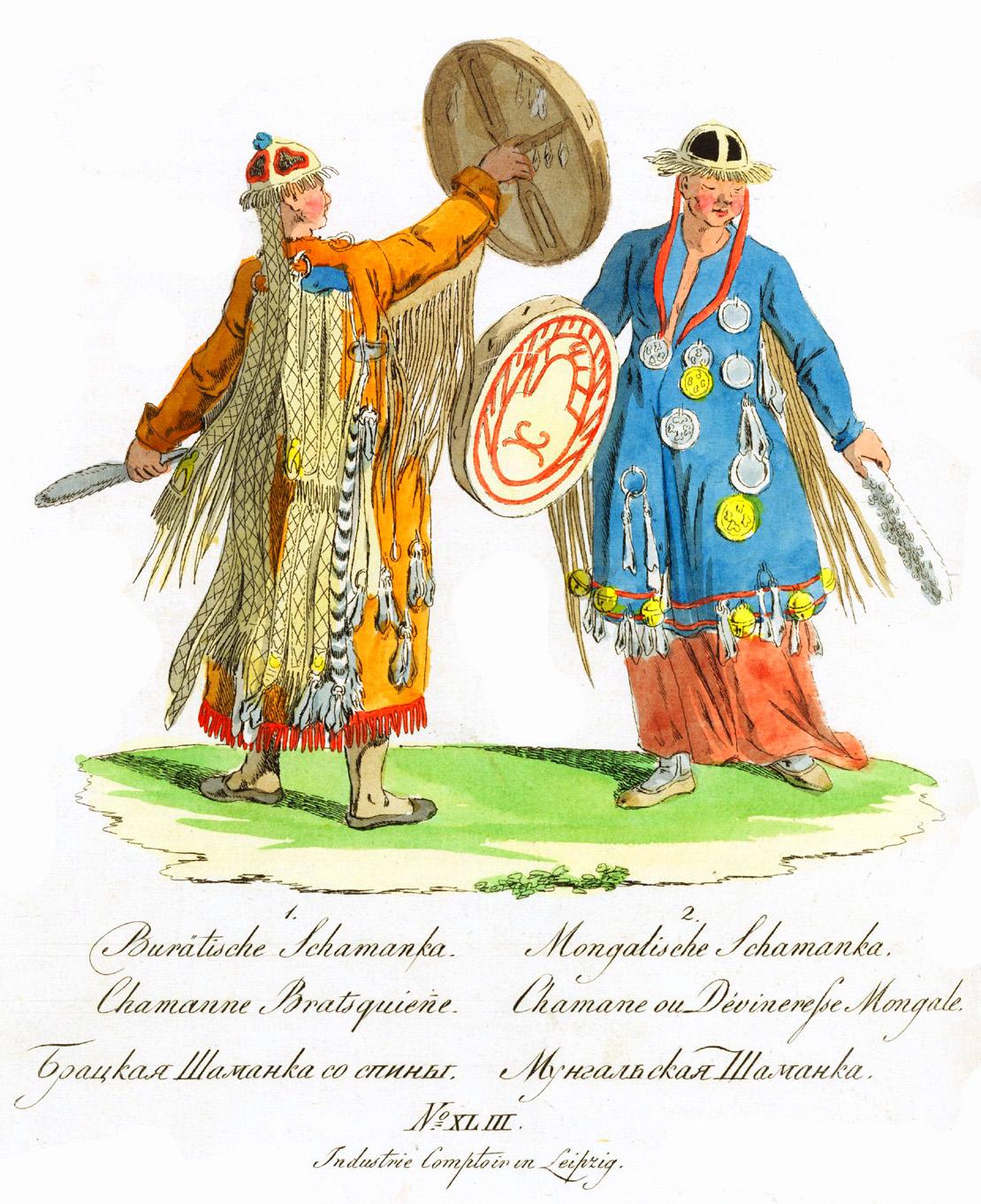 43. Брацкая шаманка со спины. Мунгальская Шаманка.