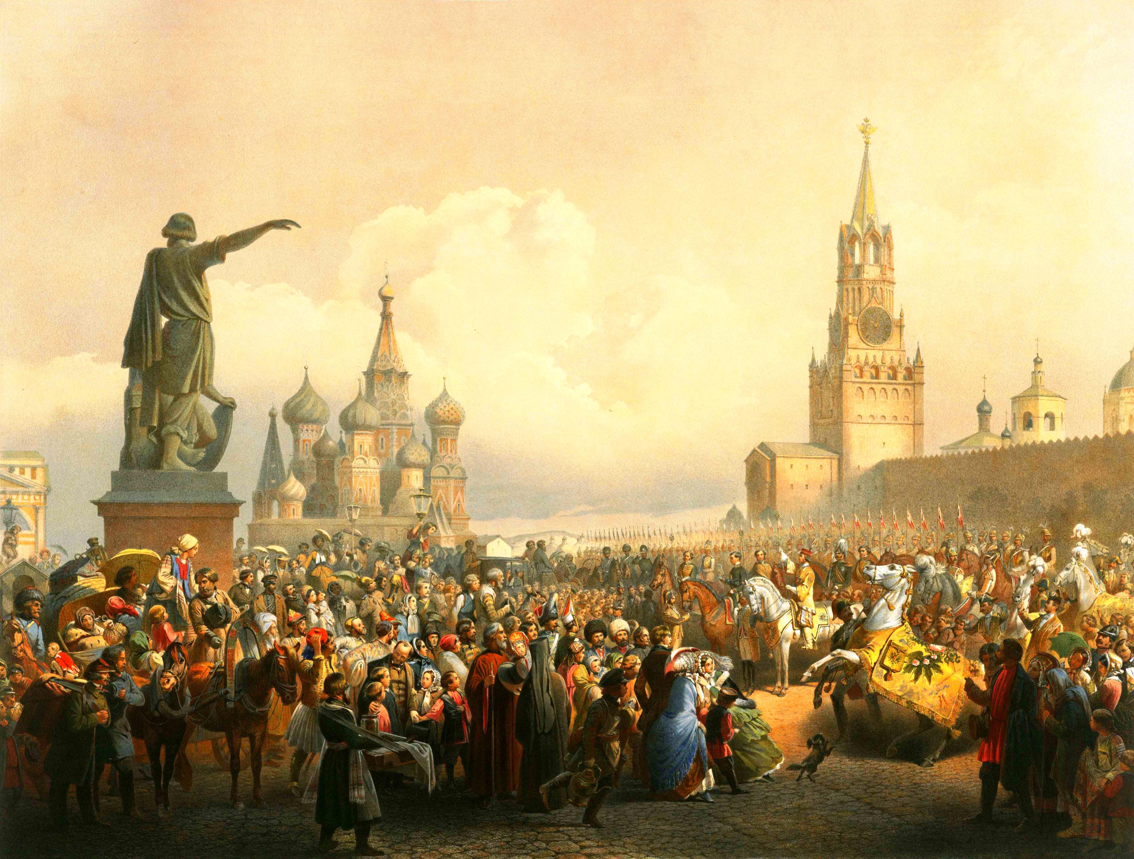 Тимм В. Ф. Объявление о дне коронования на Красной площади