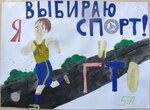 Открытие ВФСК ГТО 06.02.16