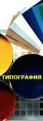 Магниты на холодильник Воронеж