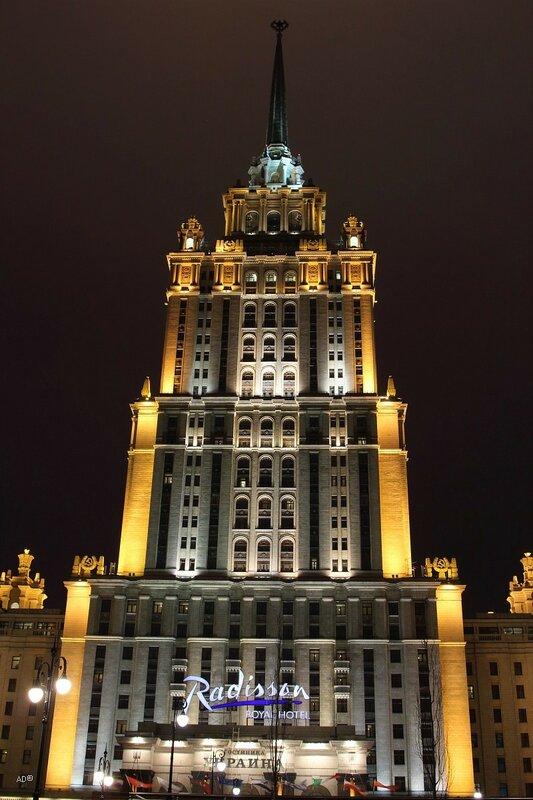 Ночная Москва 2016-02-14
