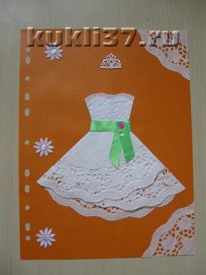 бумажное платье на обложке