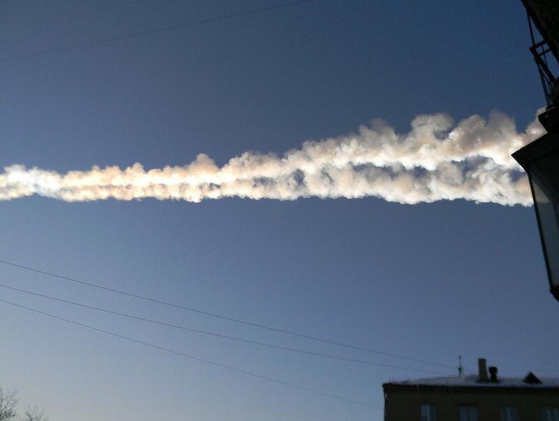 Вокруг метеорита